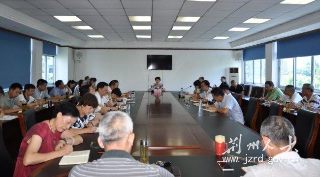 拥护总书记 坚定跟党走——荆州市人大常委会副主任刘爱华为全体机关干部上党课