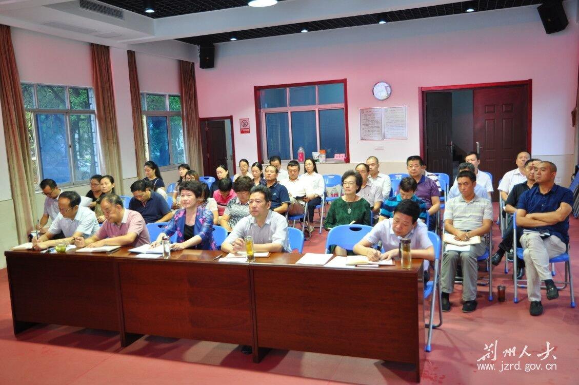 市人大常委会党组举行理论学习中心组第11次集中学习