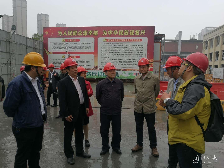 省人大常委会在荆州调研大气污染防治立法工作