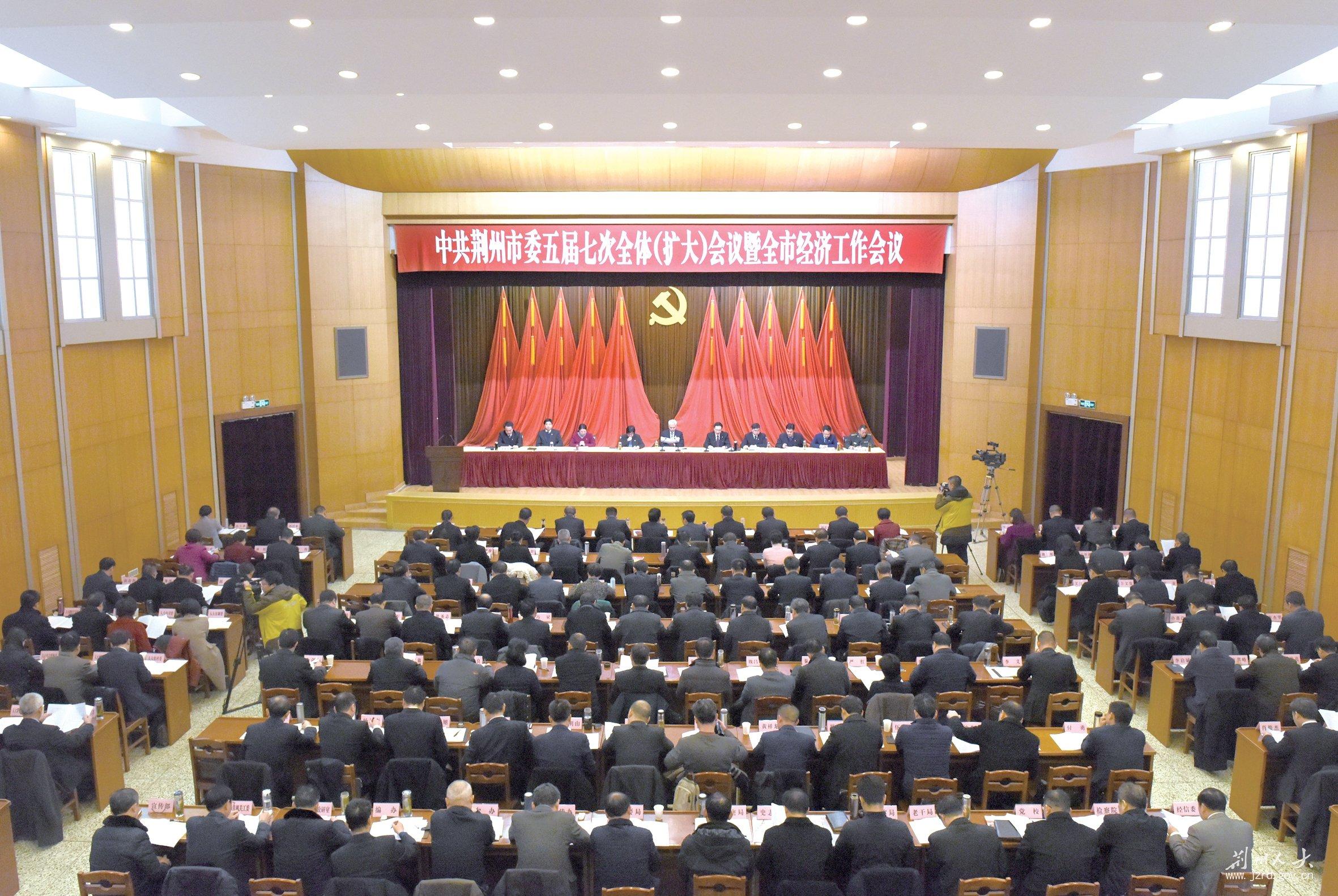 """加快推动荆州经济高质量发展 奋力打造""""万里长江、美在荆江""""新画卷"""