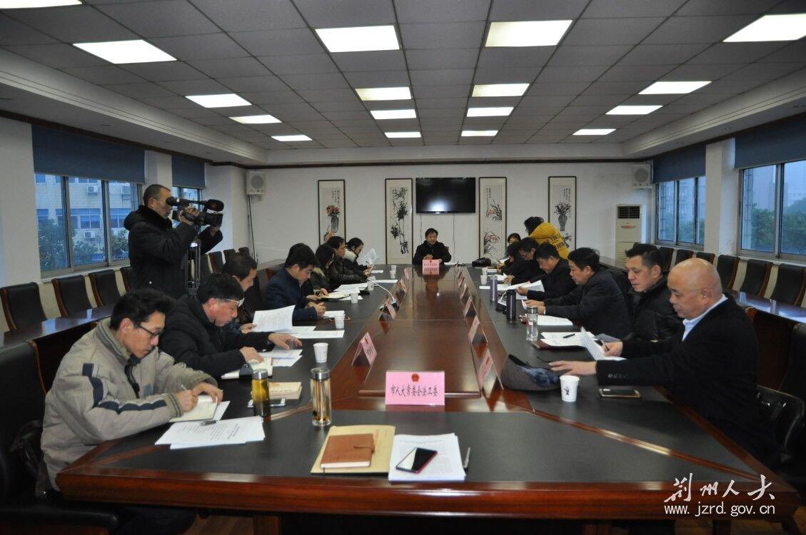 《荆州市湘鄂西苏区革命遗存保护条例》立法工作启动