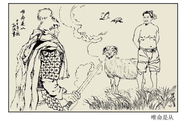 唯命是从 - 西部落叶 - 《西部落叶》· 余文博客