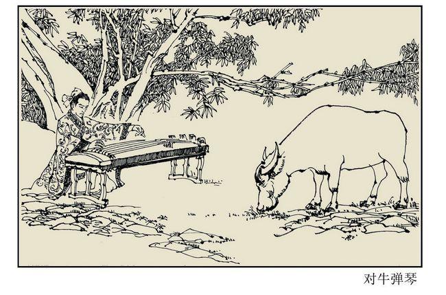 对牛弹琴 - 西部落叶 - 《西部落叶》· 余文博客