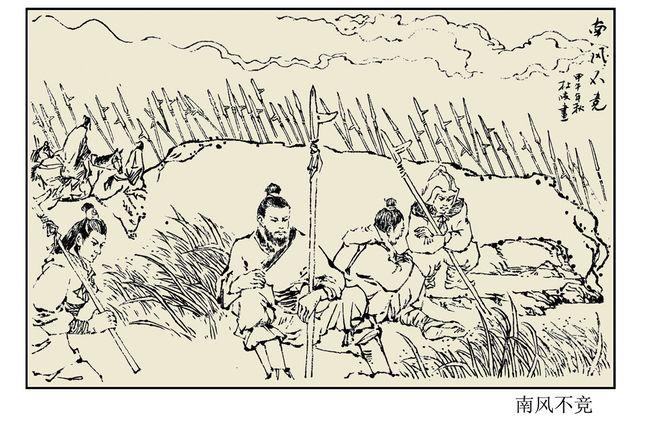 南风不竞 - 西部落叶 - 《西部落叶》· 余文博客