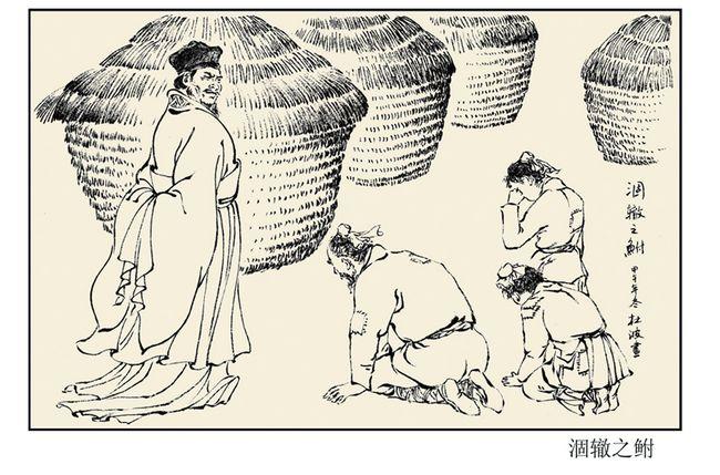 涸辙之鲋 - 西部落叶 - 《西部落叶》· 余文博客