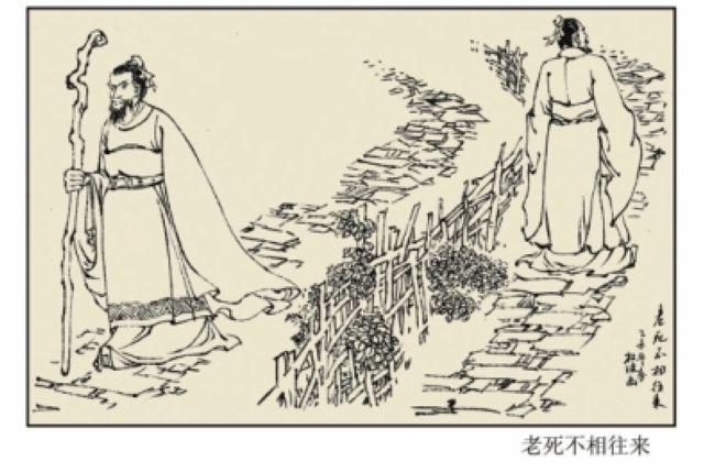 老死不相往来 - 西部落叶 - 《西部落叶》· 余文博客