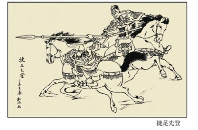 捷足先登 - 西部落叶 - 《西部落叶》· 余文博客